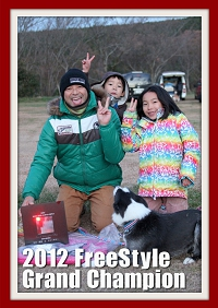 2012FreeStyle_Grachan.JPG