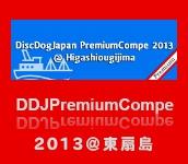 Premium2013Photo_Top