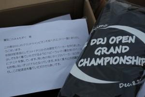 5th DDJ Open 06925