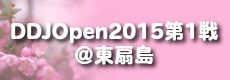 2015_1st_menu