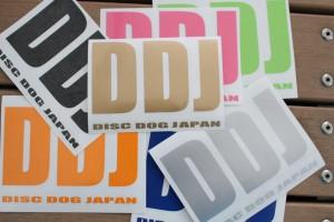 DDJ_08562