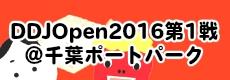 2016_1st_sign